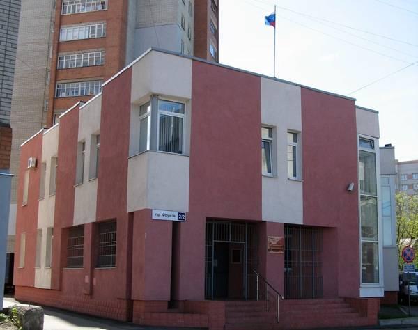здание Фрунзенского районногосуда Ярославля
