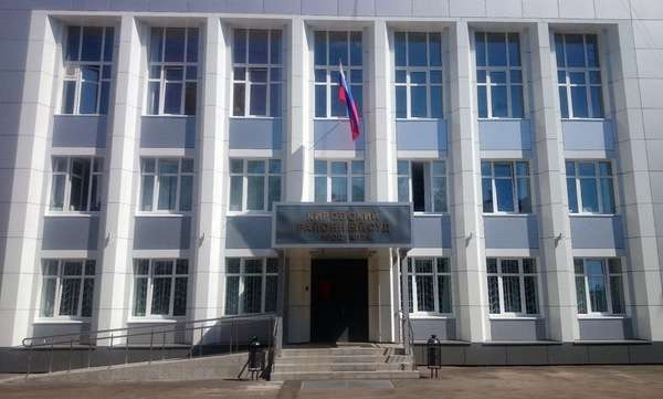 Здание Кировского районного суда Ярославля